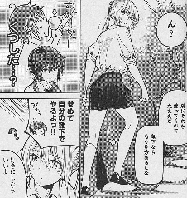 f:id:torimomo_d:20181010221612j:plain