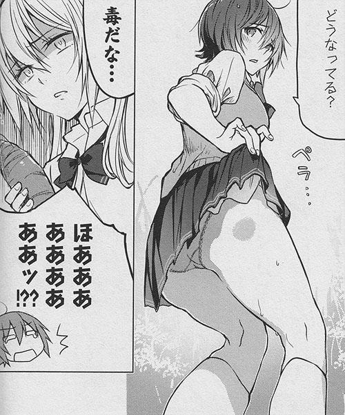 f:id:torimomo_d:20181010221651j:plain