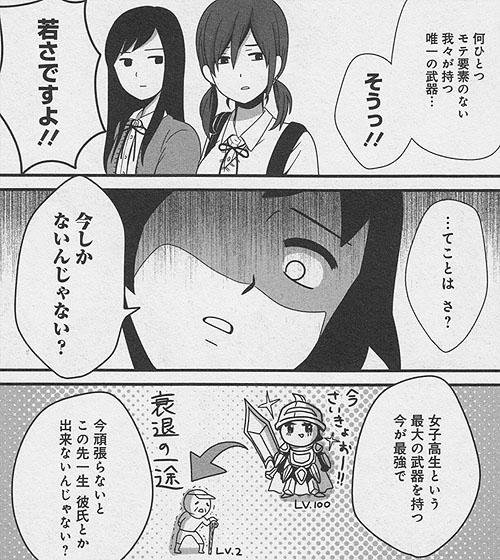 f:id:torimomo_d:20181120225825j:plain