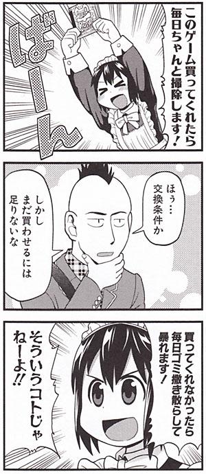 f:id:torimomo_d:20181128185353j:plain