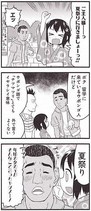 f:id:torimomo_d:20181128185651j:plain