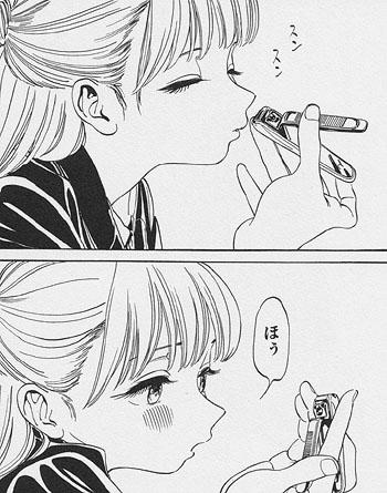 f:id:torimomo_d:20190104165719j:plain