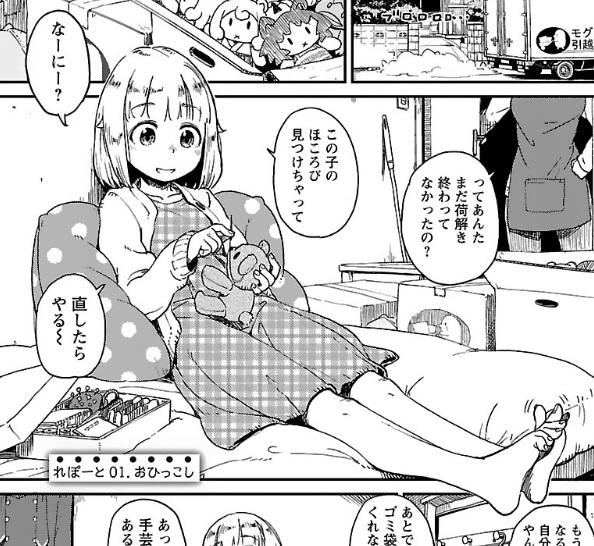 f:id:torimomo_d:20191031223647j:plain