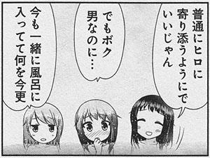 f:id:torimomo_d:20200413224658j:plain
