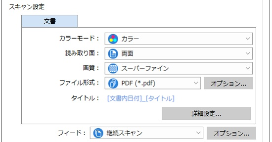 f:id:torimomo_d:20200621220719j:plain