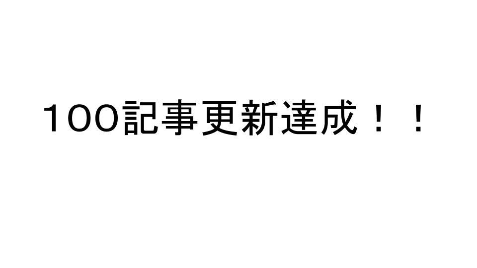 f:id:torimotoakira:20161220102008j:plain