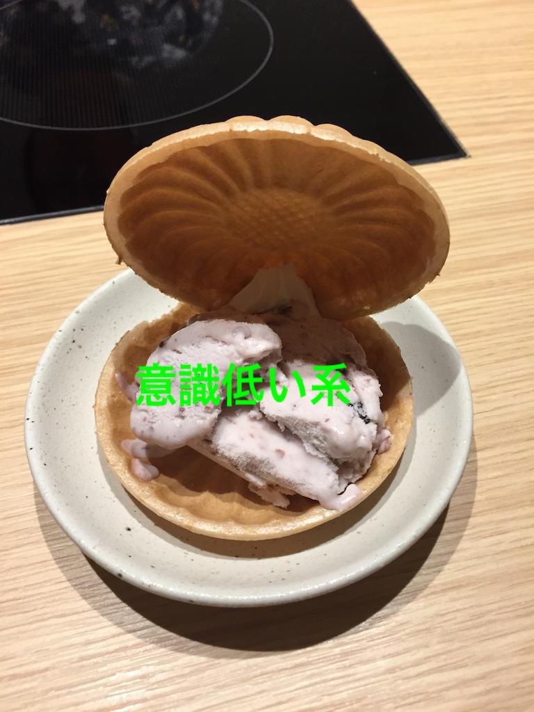 f:id:torimotoakira:20170712160755p:image