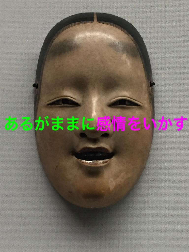 f:id:torimotoakira:20170718140803p:image