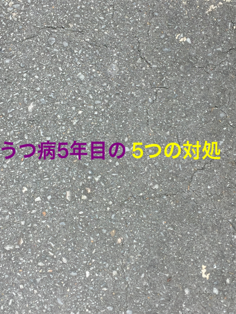 f:id:torimotoakira:20170718163408p:image