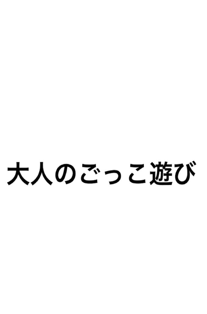 f:id:torimotoakira:20170725163232p:image