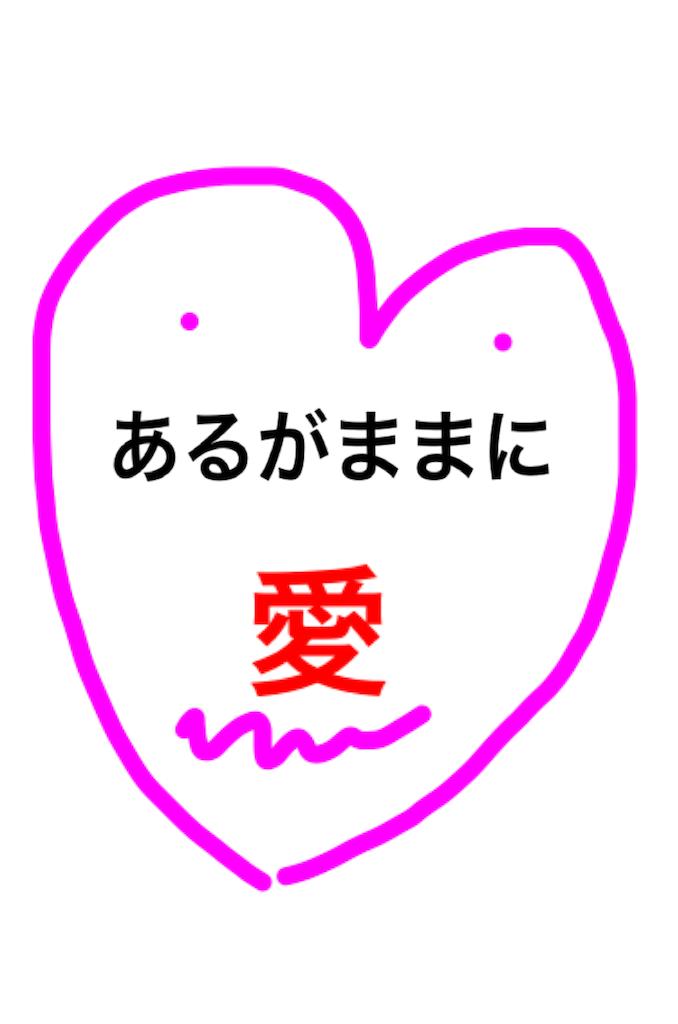 f:id:torimotoakira:20170726171210p:image
