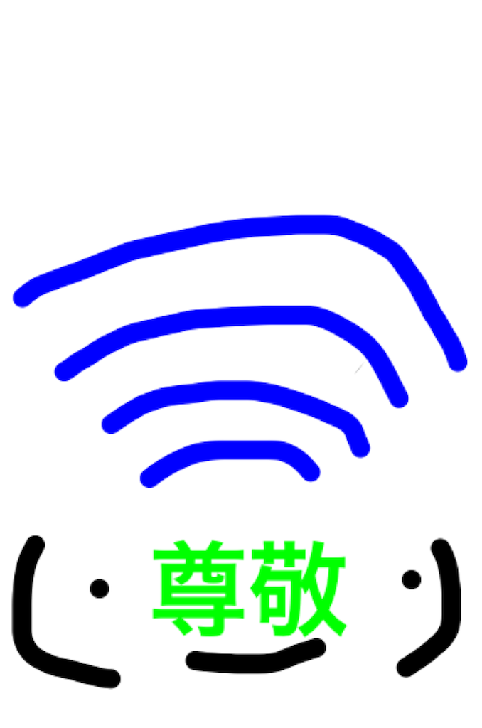 f:id:torimotoakira:20170726180432p:image