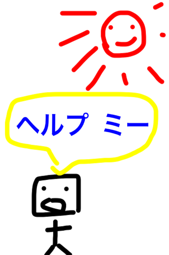 f:id:torimotoakira:20170726194846p:image