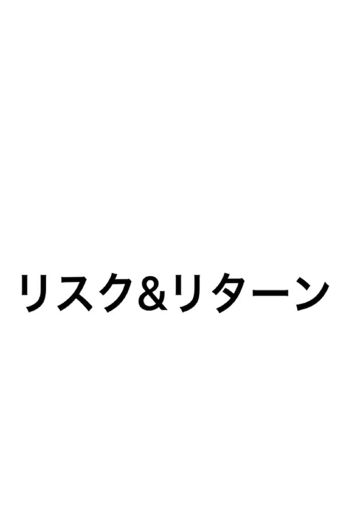 f:id:torimotoakira:20170801205021p:image