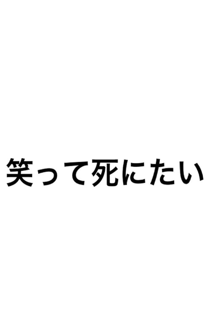 f:id:torimotoakira:20170803165928p:image