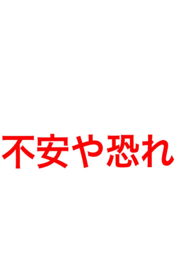 f:id:torimotoakira:20170803182957p:image