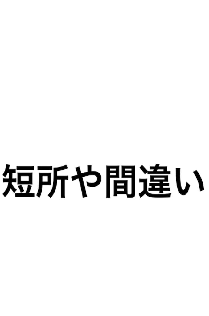 f:id:torimotoakira:20170807194723p:image