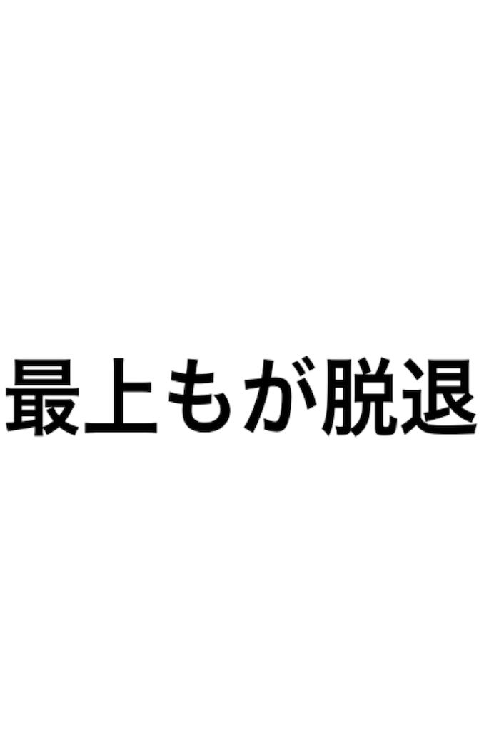 f:id:torimotoakira:20170809165244p:image