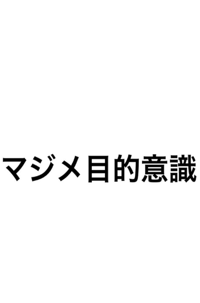 f:id:torimotoakira:20170810183832p:image