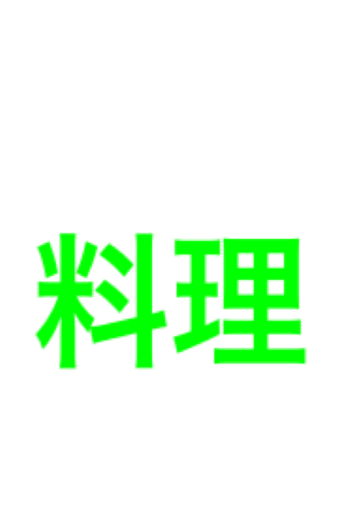 f:id:torimotoakira:20171227172527p:image