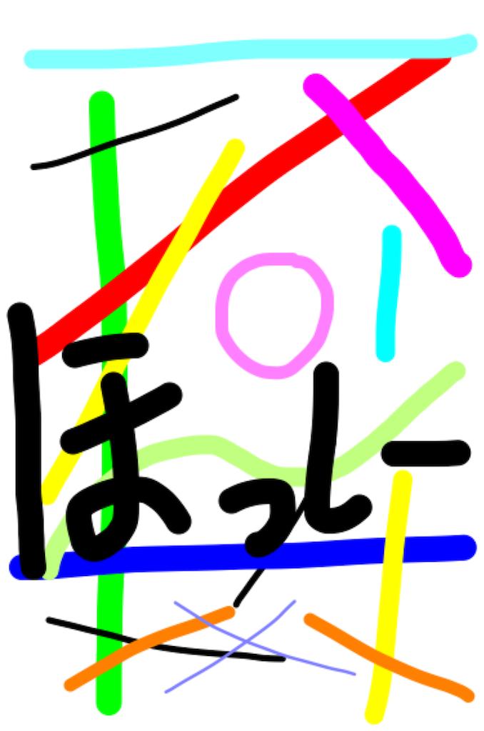 f:id:torimotoakira:20180119214448p:image