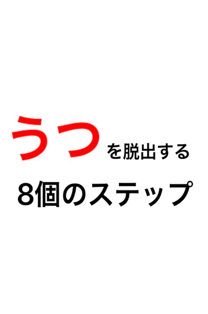 f:id:torimotoakira:20180119225345p:image