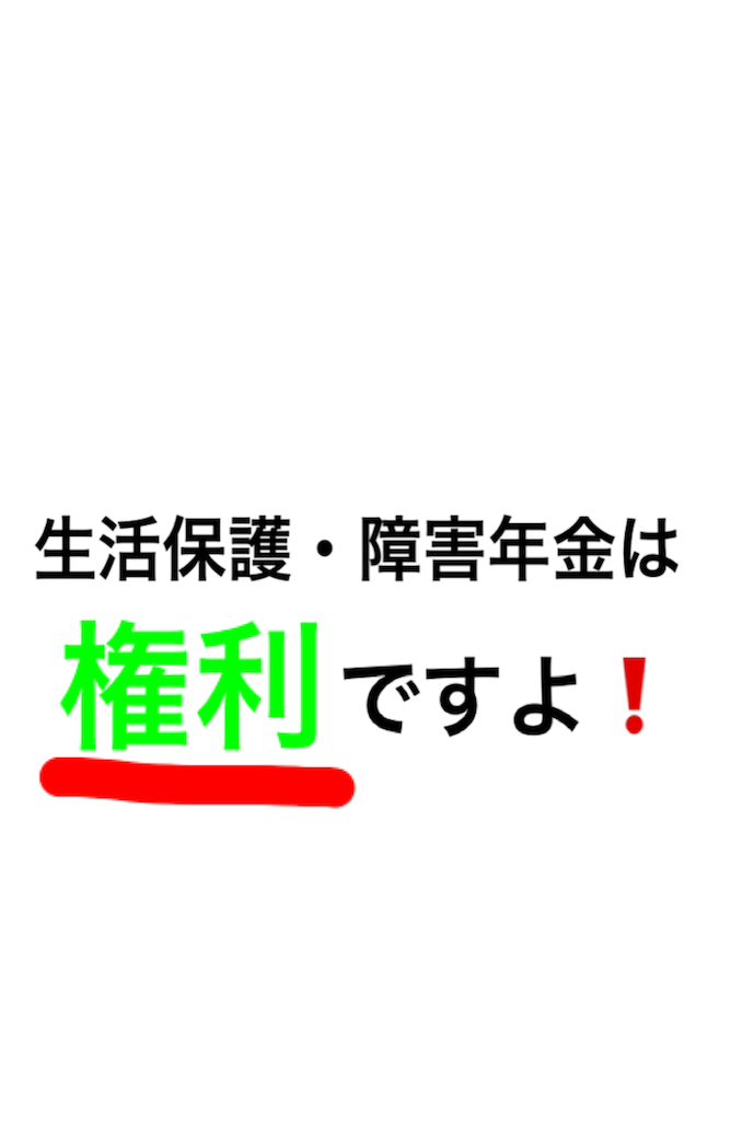 f:id:torimotoakira:20180221161422p:image
