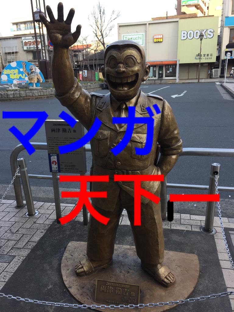 f:id:torimotoakira:20180315213535p:image