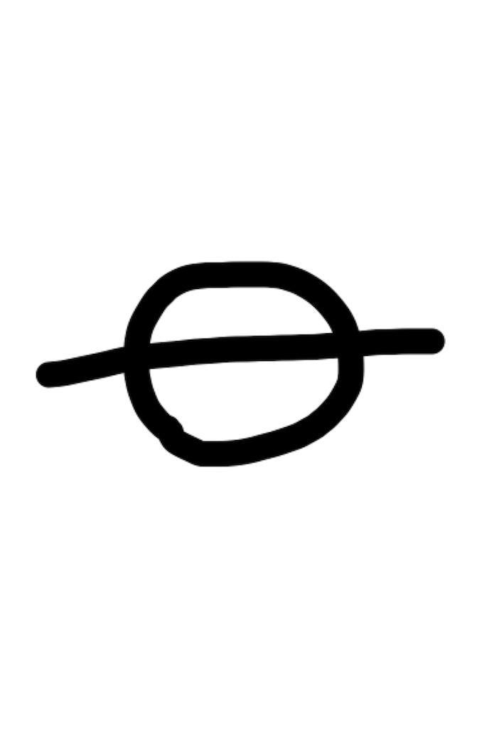 f:id:torimotoakira:20180327152601p:plain