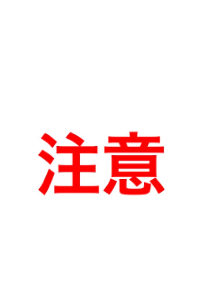 f:id:torimotoakira:20180410003951p:image