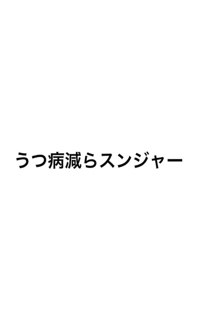 f:id:torimotoakira:20180601111254p:image