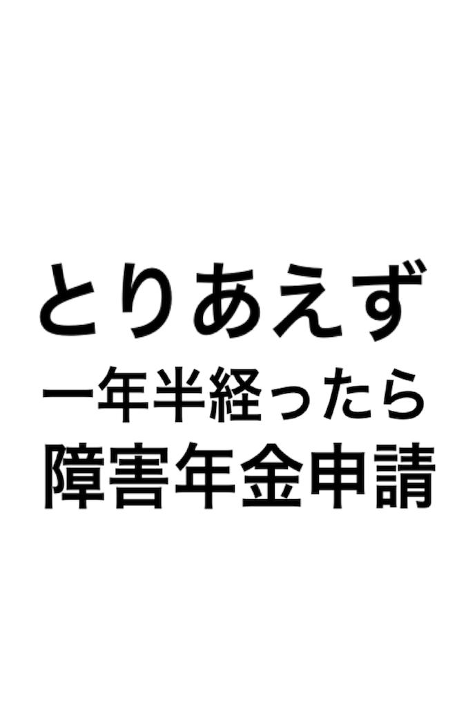 f:id:torimotoakira:20180612183007p:image
