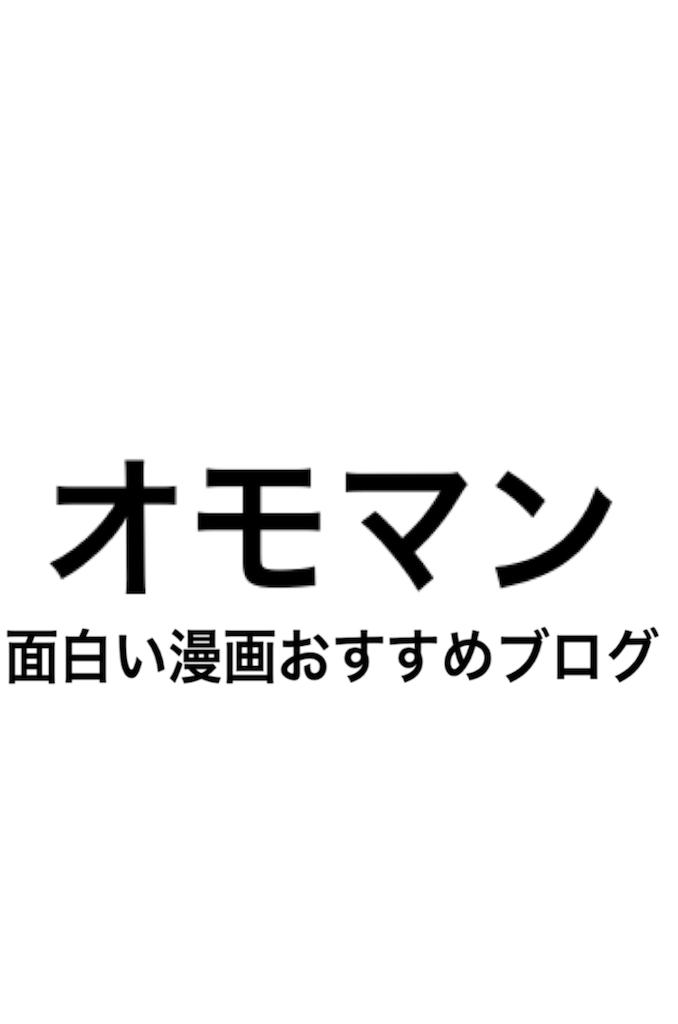 f:id:torimotoakira:20180913193839p:image