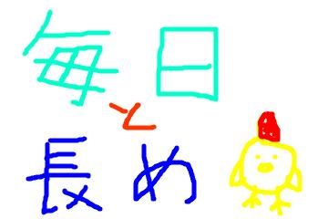 f:id:torimotoakira:20190126131451p:plain