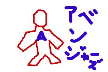 f:id:torimotoakira:20190506133752p:plain
