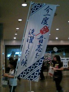 f:id:torimusi:20070825162839j:image