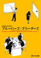 f:id:torimusi:20080327224457j:image