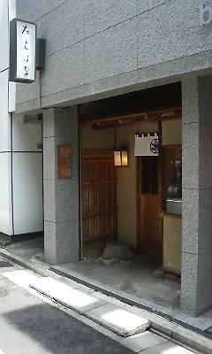 f:id:torimusi:20080624232134j:image