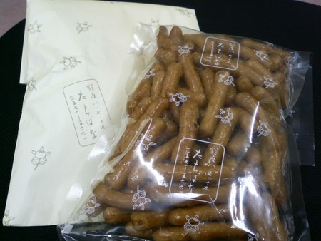 f:id:torimusi:20080624232135j:image