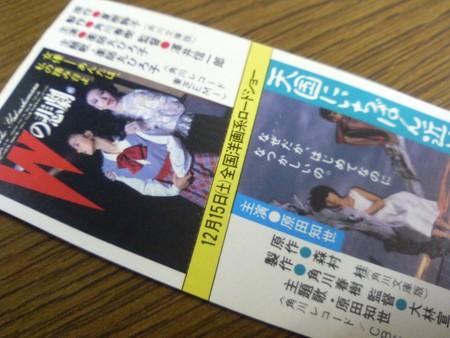 f:id:torimusi:20080627221958j:image