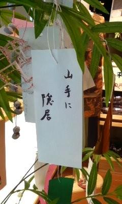 f:id:torimusi:20080707192844j:image