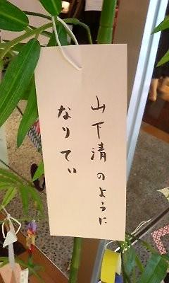 f:id:torimusi:20080707192846j:image