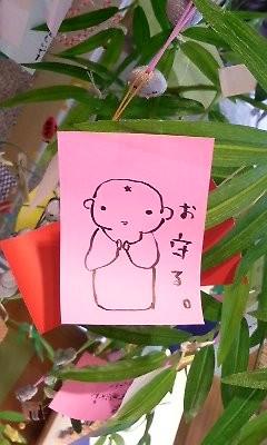 f:id:torimusi:20080707192951j:image