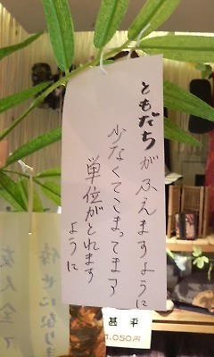 f:id:torimusi:20080707193522j:image