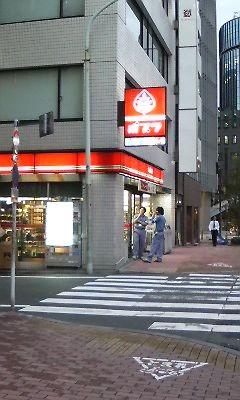 f:id:torimusi:20080922205550j:image
