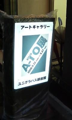 f:id:torimusi:20080922205551j:image