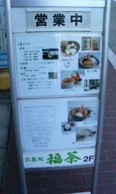 f:id:torimusi:20081107132551j:image