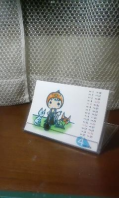 f:id:torimusi:20090407000007j:image