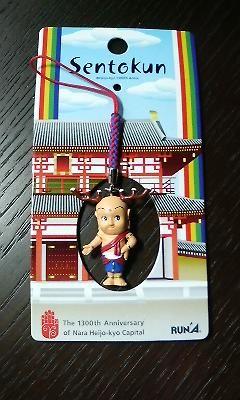 f:id:torimusi:20090618232401j:image