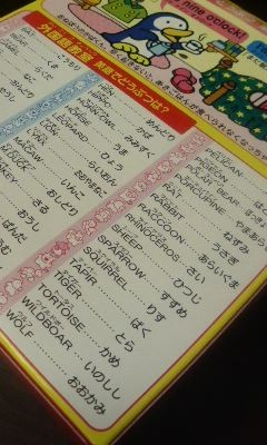 f:id:torimusi:20090630125927j:image